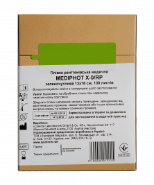 Плівка MEDIPHOT X-0/RP зеленочутлива 13x18cм