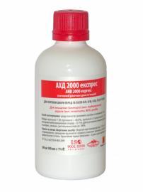 Антисептик - АХД 2000 експрес (для иньекций)