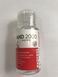 Антисептик - АХД 2000 експрес, 50мл
