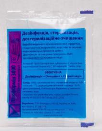 Лизоформин 3000, сошетка 20мл
