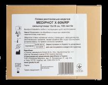 Плівка MEDIPHOT X-90N/RP синьочутлива 13x18cм BL2000