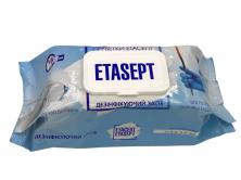 Серветки Етасепт (УЗД), 120 шт в м'якій упаковці