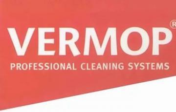 Комплексная сиситема уборки с системой VerMop
