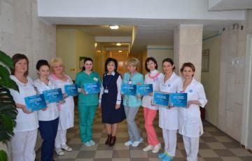 """Отделение Приемный покой 3 Городской Больницы получило награду """"Чіста лікарня-безпечна для пацієнта"""""""